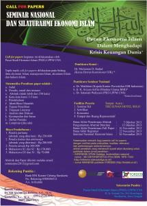 Economic Islamic Conference 2013
